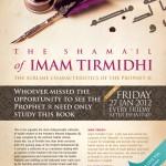 ImamTirmidhi_Part1_A4Poster