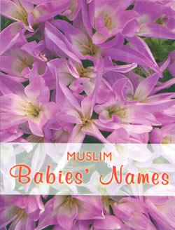 Muslim_babies_names_meaning