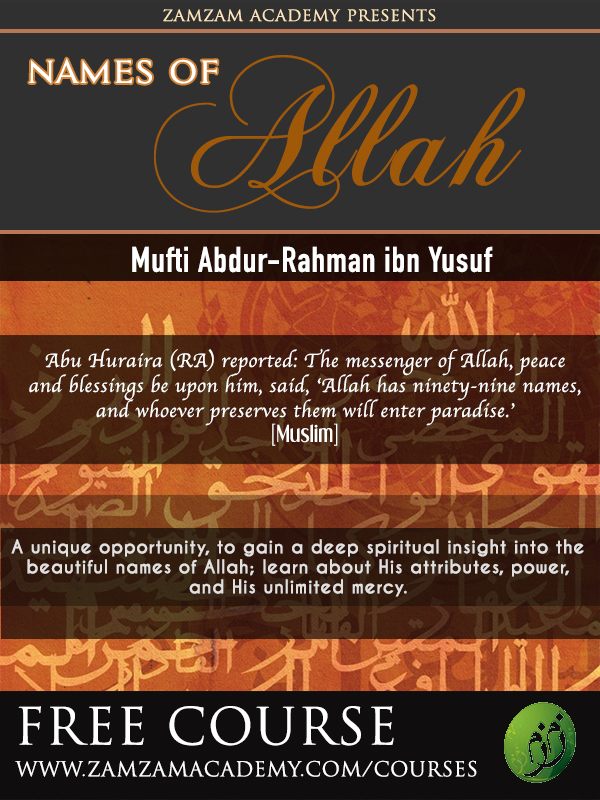 Allahs name poster