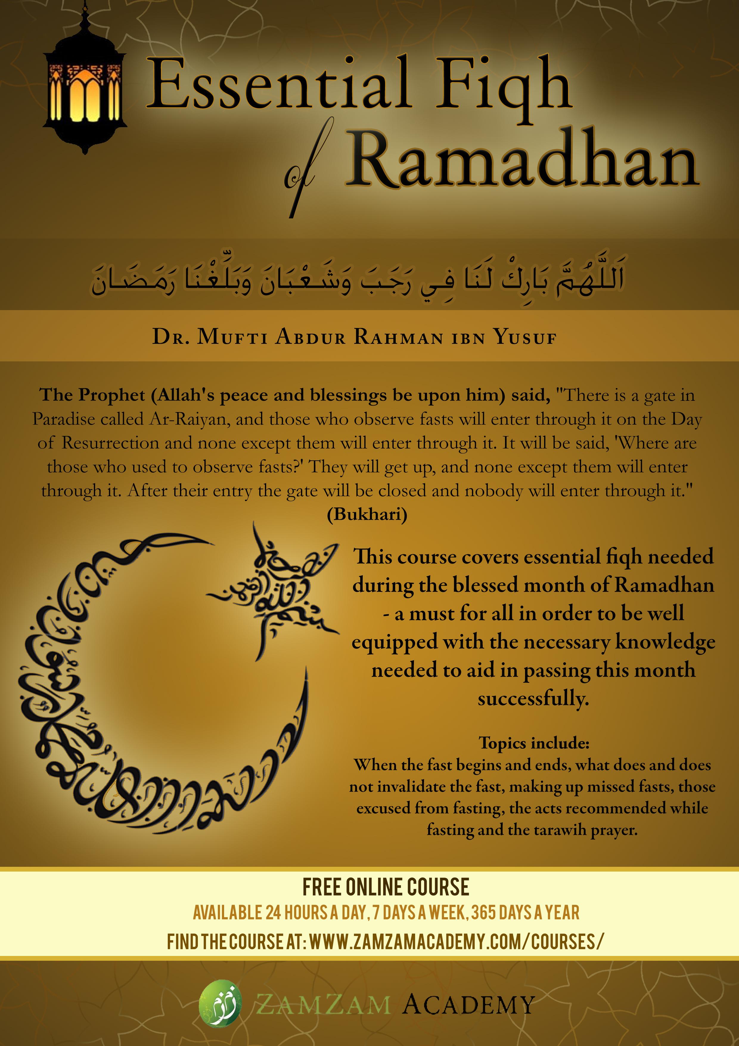 essential fiqh of ramadhan5