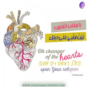 Dua 3 - Oh changer of hearts