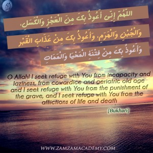 Dua 4 - refuge with You from incapacity and laziness, from cowardice and geriatric old age, and seek refuge with You from the punishment of the grave, and I seek refuge with You from the afflictions of life and death