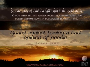 Guard against having