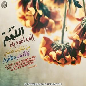 Hadith 7