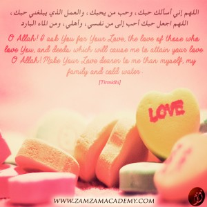Love dua