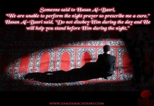 Someone said to Hasan Al-Basri...