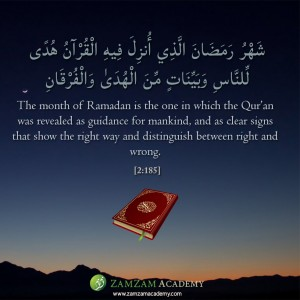 quran revealed ramadhan