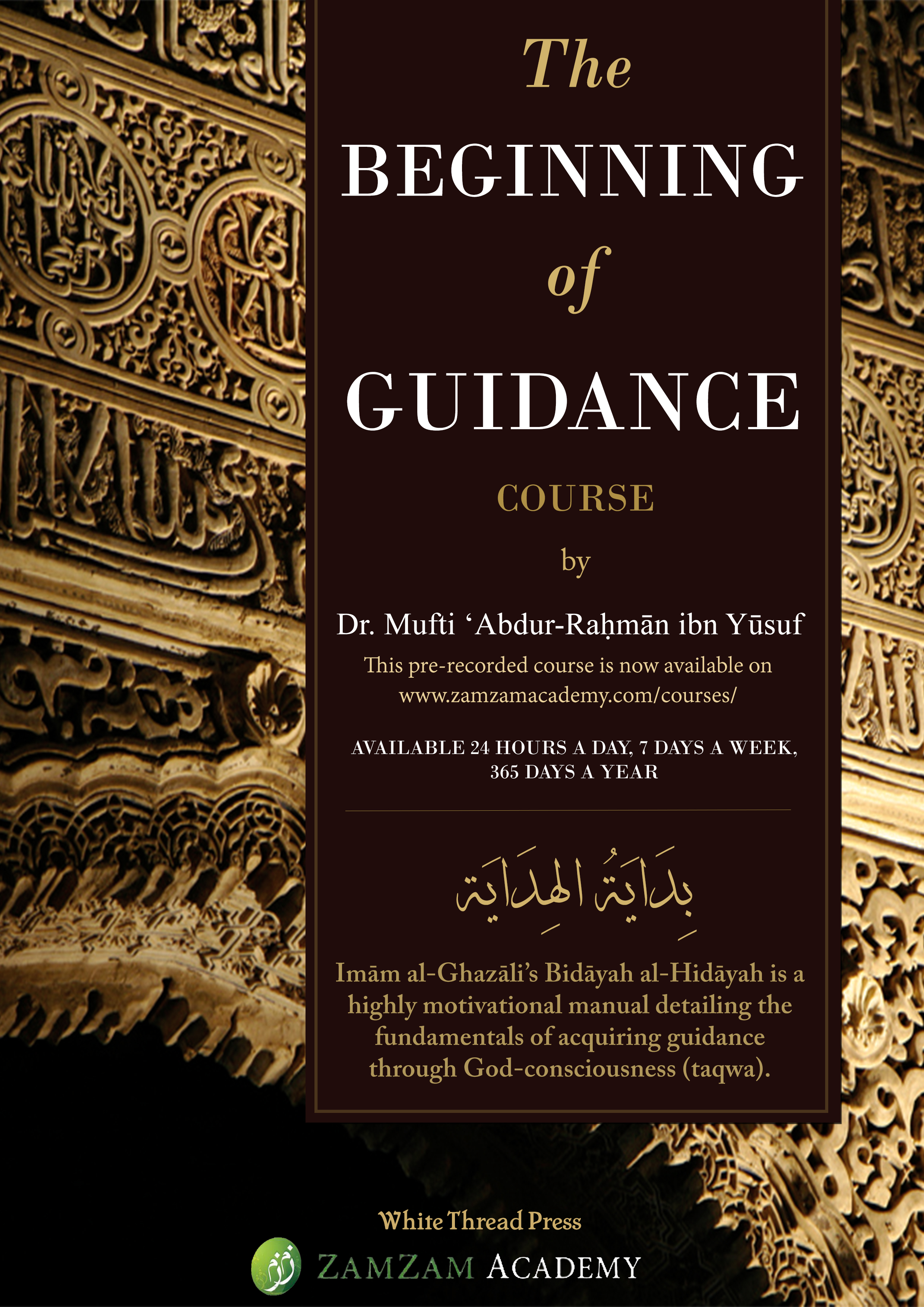 beginning of guidance course