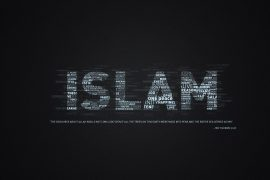 Muslim Women: Achievements and Virtues – ZamZam Academy